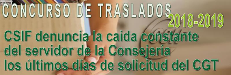 CSIF DENUNCIA LA CAÍDA CONSTANTE DEL SERVIDOR WEB DE LA CONSEJERÍA DE EDUCACIÓN DURANTE EL CONCURSO DE TRASLADOS
