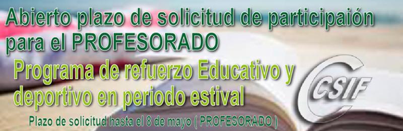 Abierto el plazo para la solicitud de participación del profesorado en el Programa de Refuerzo Educativo y Deportivo en periodo estival