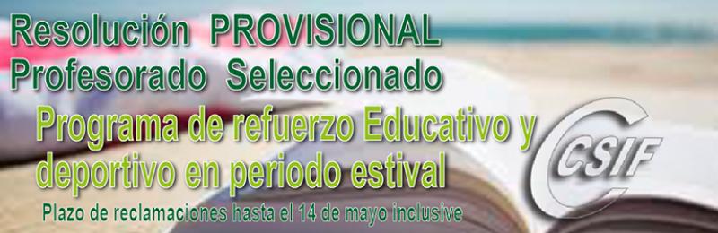 Listado PROVISIONAL profesorado seleccionado para impartir el Programa de Refuerzo Educativo y Deportivo en Período Estival