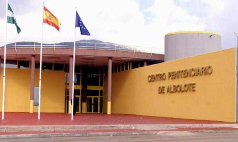 Centro penitenciario de Albolote, entrada