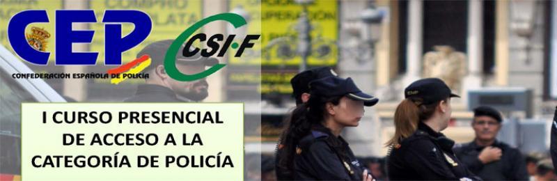 I  CURSO PRESENCIAL DE INGRESO A POLICÍA