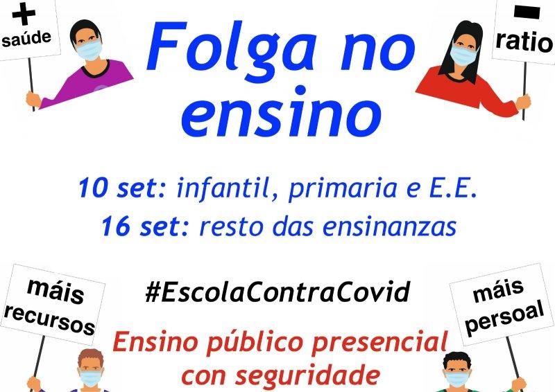 FOLGA DE ENSINO