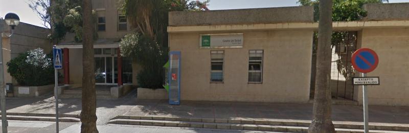 CS Ribera del Muelle, Puerto Real. Foto: Google Street View