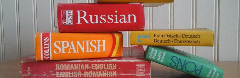 Formación: idiomas   Abril - mayo 2019