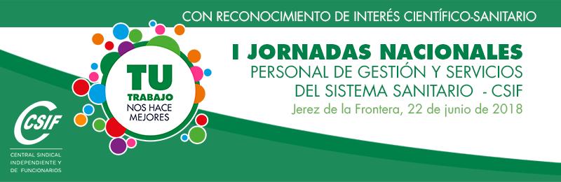 I Jornadas Nacionales | Personal de Gestión y Servicios del Sistema Sanitario | CSIF Sanidad Andalucía