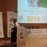 CSIF reconoce la labor de los empleados públicos con la entrega de premios del II Certamen en Granada