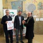 Universidad de Granada Campaña 25N CSIF