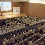 Público asistente Premios I Certamen Empleado Público Granada
