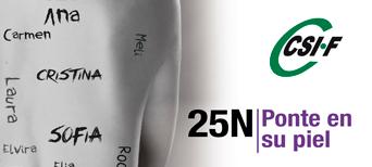 CSIF-A | Súmate al #compromiso25N, súmate a la lucha contra la violencia de género