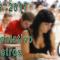 Calendario Orientativo de las Oposiciones al Cuerpo de Maestros 2017