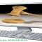 sede electronica judicial