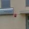 centro salud Joaquín Pece, San Fernando, de Google Street View