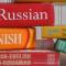 Formación: idiomas | Abril - mayo 2019