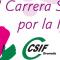 """I Carrera Solidaria por la Igualdad """"5 kilómetros 5 causas"""""""