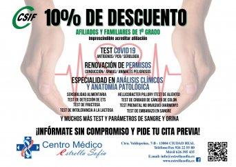 CSIF Ciudad Real estrena convenio con Centro Médico Estrella Sofía