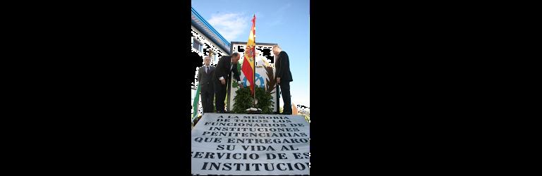 Corona de laurel Inauguración monumento funcionarios IIPP