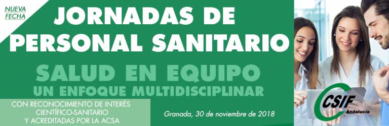"""Jornadas de Personal Sanitario """"La salud en equipo: un enfoque multidisciplinar""""    CSIF Sanidad Andalucía"""
